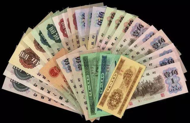 谈谈天量的五分纸币是怎么被消耗掉的