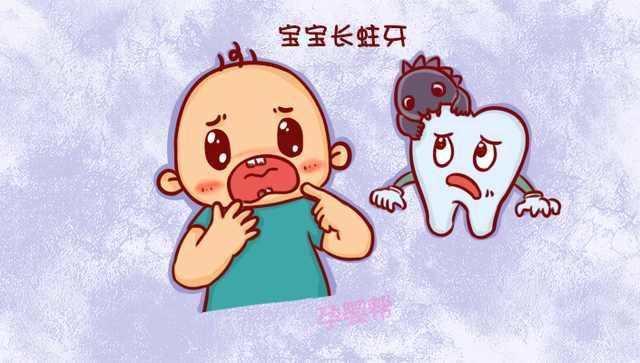 0—3岁宝宝刷牙的正确打开方式, 值得每个妈咪收藏!