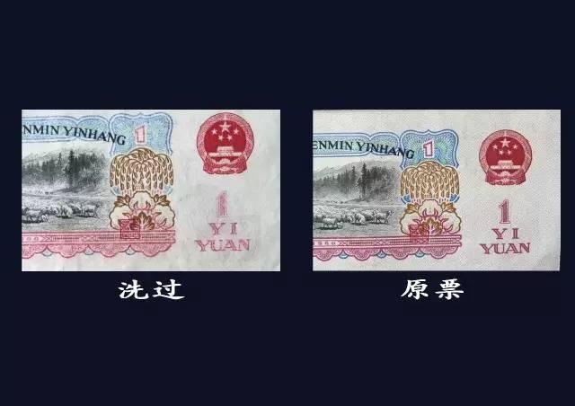 """震惊!你从币商那里买的""""崭新""""纸币可能是这样来的!"""