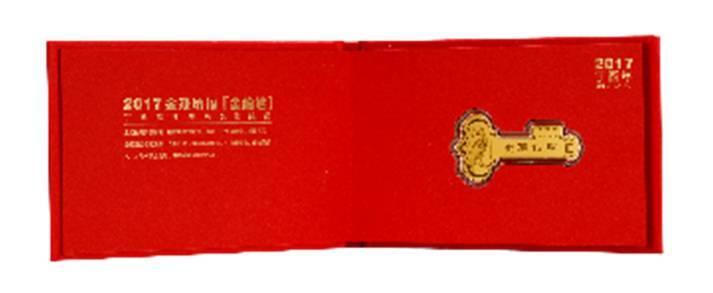 平果惊现故宫600年华诞巨献--金渲彩绘《清明