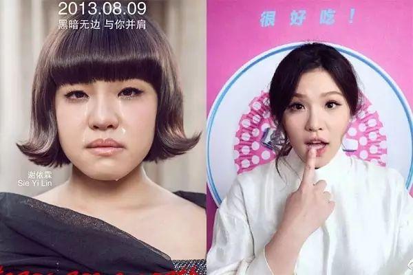 当年作为搞笑担当的她现在越发美丽了,从电影中厚重的齐刘海变成了图片