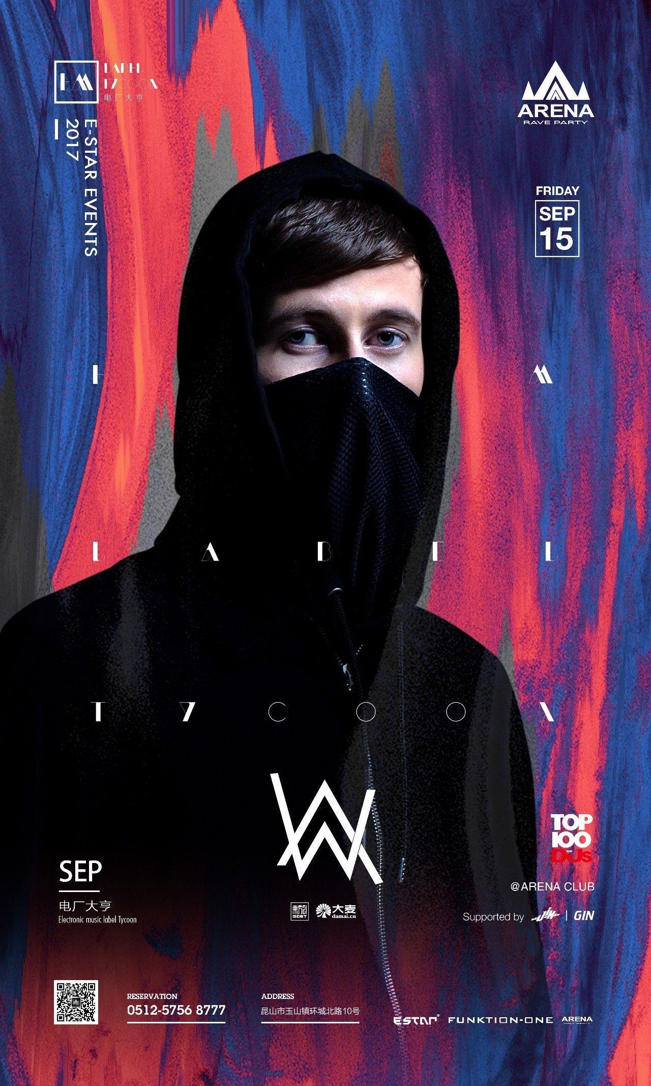 Alan Walker-[全场]Alan Walker最新演唱会 (Live)-高清MV在...