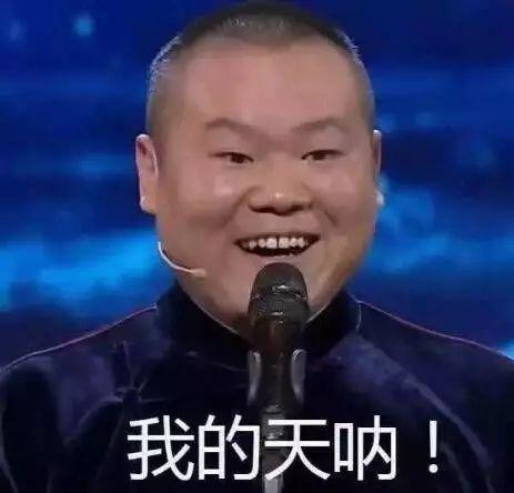 """二手苹果7拍""""天价""""27万余元 你相信吗"""