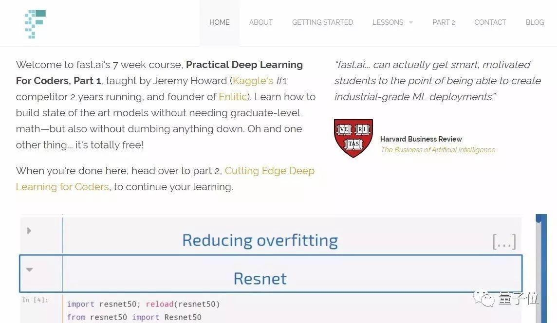 深度学习入门该用PyTorch还是Keras?热门公开课换框架背后的学问