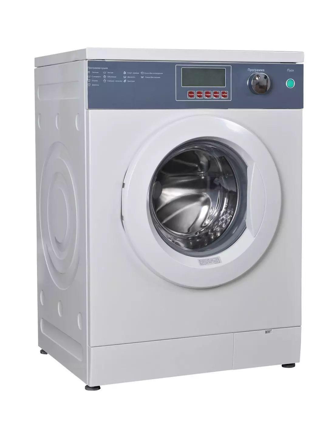 """新闻实验:""""白醋+小苏打""""清洗洗衣机有用吗?_手机浙江网"""