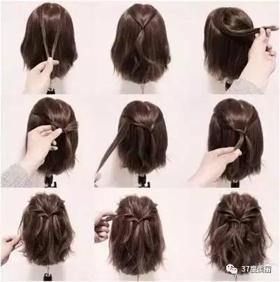 除了半丸子头,中长发女生还可以这样