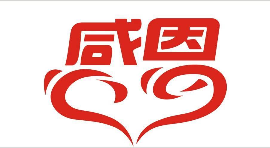logo logo 标志 设计 矢量 矢量图 素材 图标 904_497