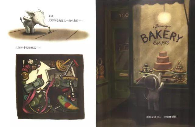 【多莱晚安故事】大城市里的小象
