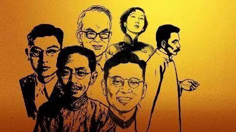 20世纪的中国文学,见证了中国革命的辉煌   社会科学报