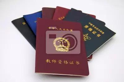 http://www.jiaokaotong.cn/sifakaoshi/261469.html