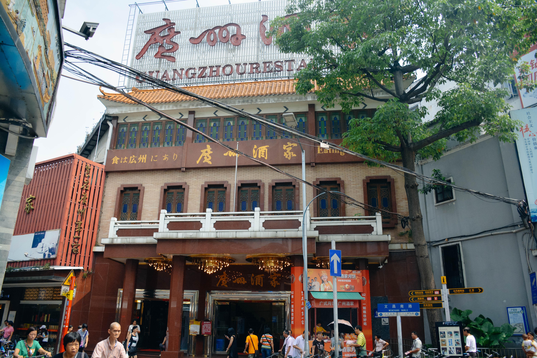 广州上下九广州酒家_82年老店出品的肠粉居然不如路边摊,食在广州第一家名不副实