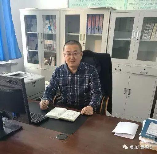 投身教育 奉献爱心 ——记大庆市大同区老山头中学教师周艳海