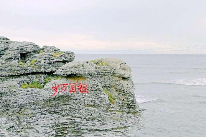 去永兴岛一天还是去鸭公岛玩三天好