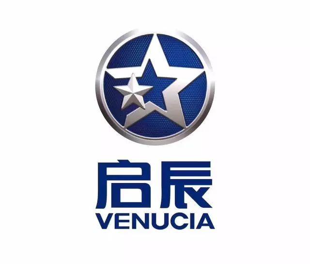 启辰品牌七周年庆,发布新logo,推车联网战略,新车d60亮相预售图片