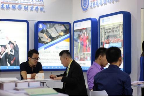 ICFT国际认证外汇交易员课程亮相第十九届广州金融理财博览会