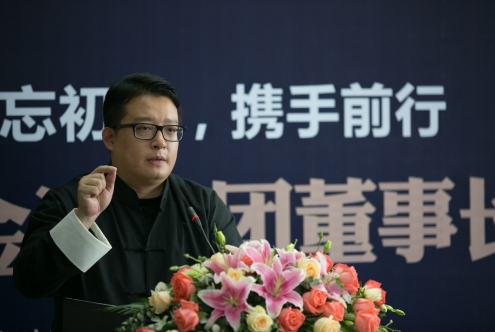 韦杰:与金诚共建特色小镇,一起实现中国梦