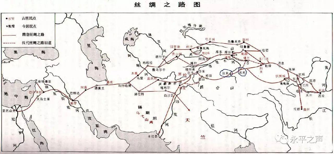 地图 国画 简笔画 手绘 线稿 1280_592