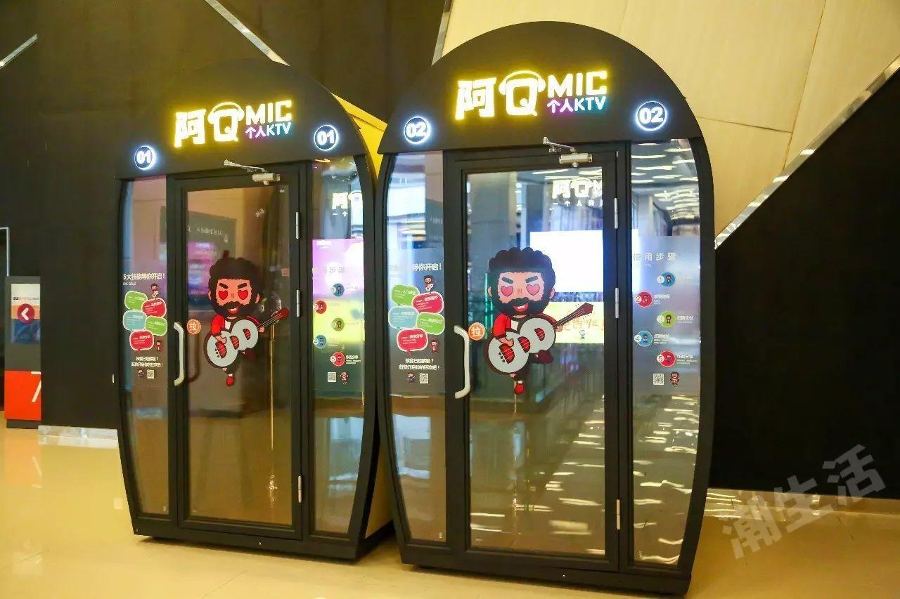 成都商场迷你ktv大测评,2平米玻璃房下,谁才是行走的k歌之王?