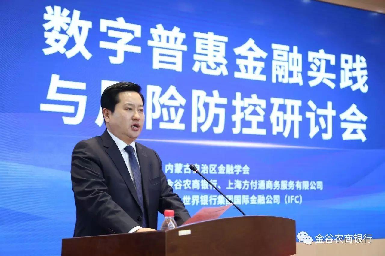 中国建设银行图片