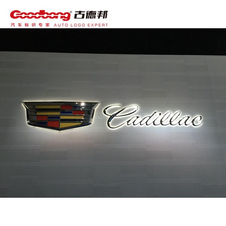 凯迪拉克车标的定制工艺图片