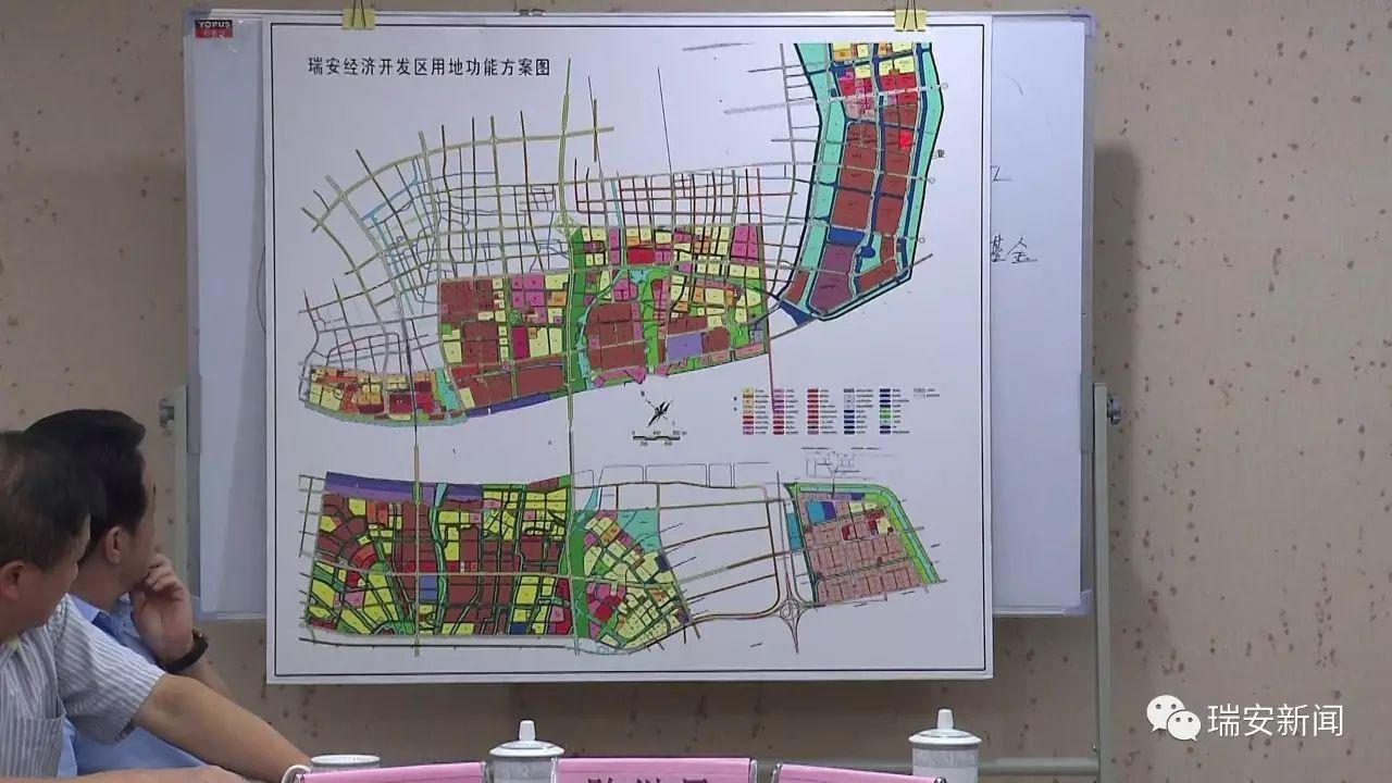 瑞安市经济总量_瑞安市经济开发区地图