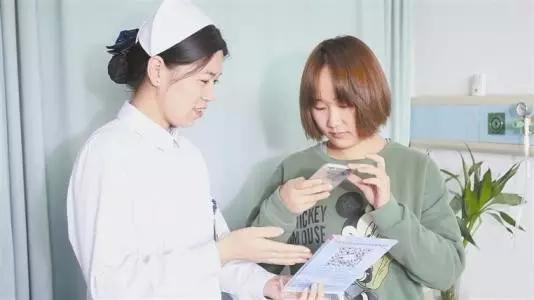 护士大片种子_护士健康宣教工作怎么开展?别急,这些方法能帮到你!