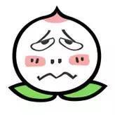 v日记日记火锅漫画图片