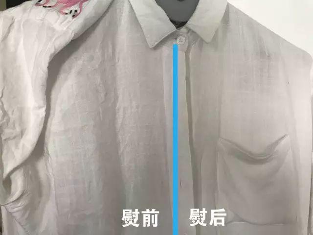 风衣熨烫_和平精英黄金风衣图片