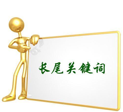 seo优化基础知识:如何优化博客文章