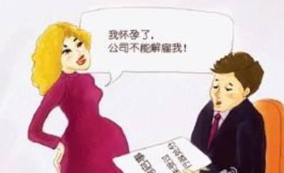 http://www.weixinrensheng.com/zhichang/775610.html