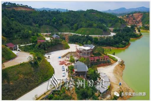 五华横陂镇双龙山风景区