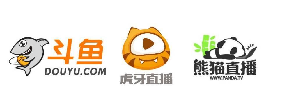大大君发现了一个特点: 它们三的logo都是 食肉动物 (熊猫平时也会图片