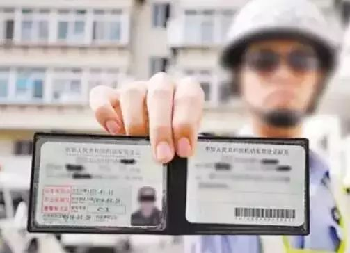 开车没带驾驶证不用慌,这几种情况下不算无证驾驶