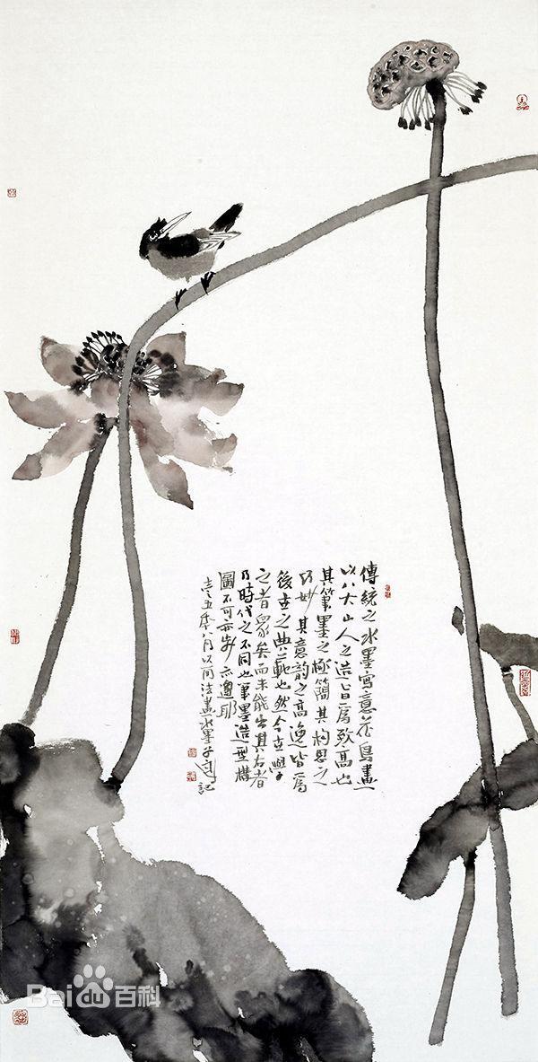 中国画欣赏 郭子良作品