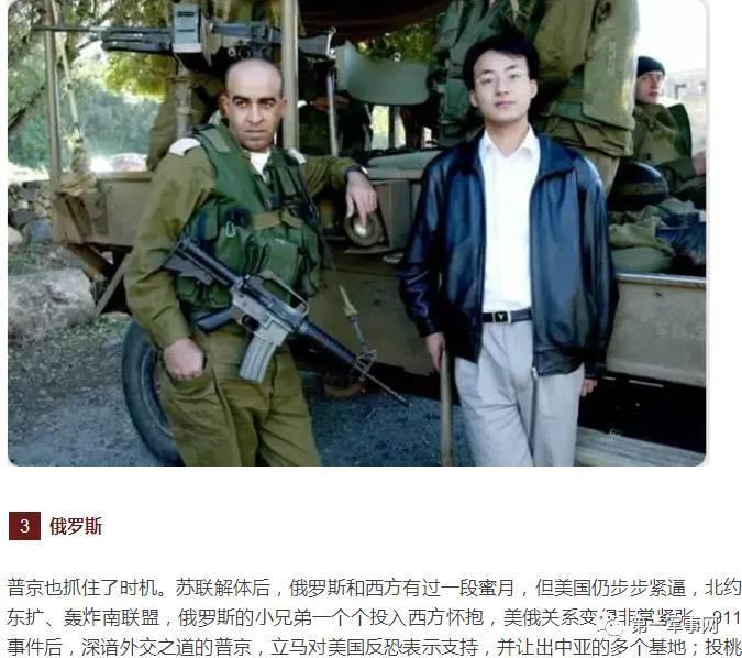 后911的世界,中国是最大赢家