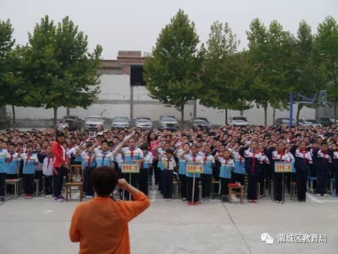 双泉学校举行2017年秋季开学典礼暨教师节表彰大会