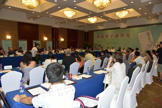 周祥林著《词间一百声》、《花笺一百声》新书发布会在北京举行