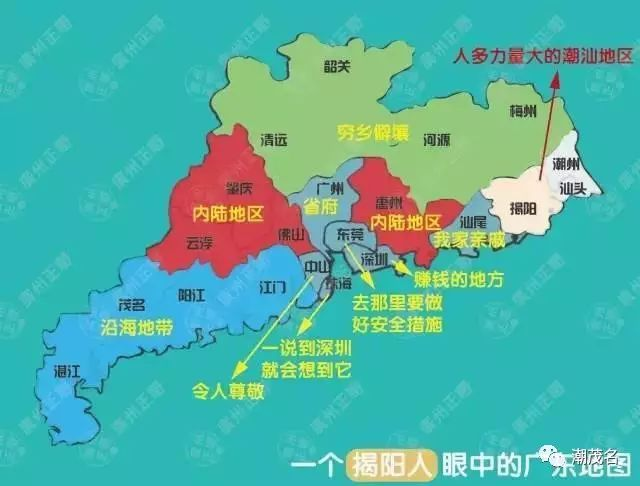 最新数据:你知道广东哪个市最富哪个市最穷吗?咱梅州竟然排在.