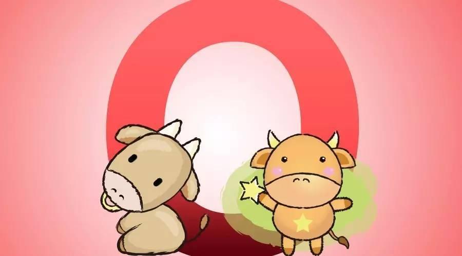 【星肖血型】属牛+狮子座+ab型血_搜狐星座_搜狐网金牛座女生比较难约图片