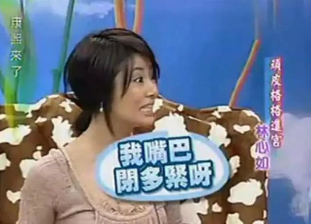 就是干就是吻_林心如和周杰还没翻篇,叶璇就出来说她和霍建华的舌吻了