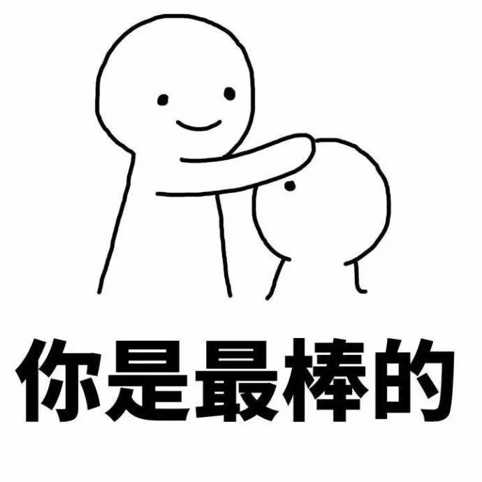 摸摸头表情包~_搜狐搞笑_搜狐网