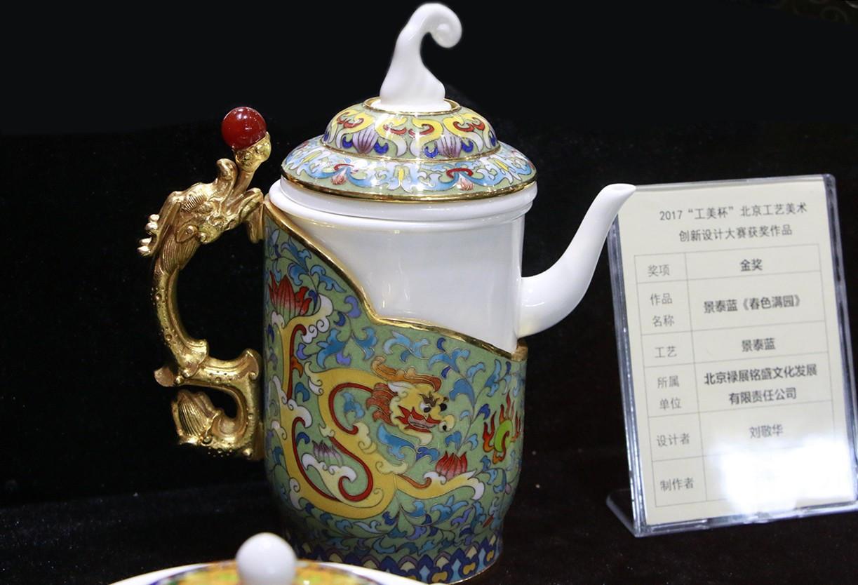 """2017""""工美杯""""北京工艺美术创新设计大赛获奖作品——金奖《好运兔爷》图片"""