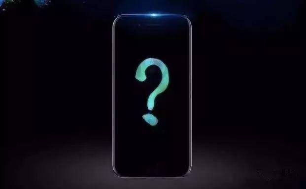 重磅!二手苹果7拍天价iphone8即将发布苹果概念股火热