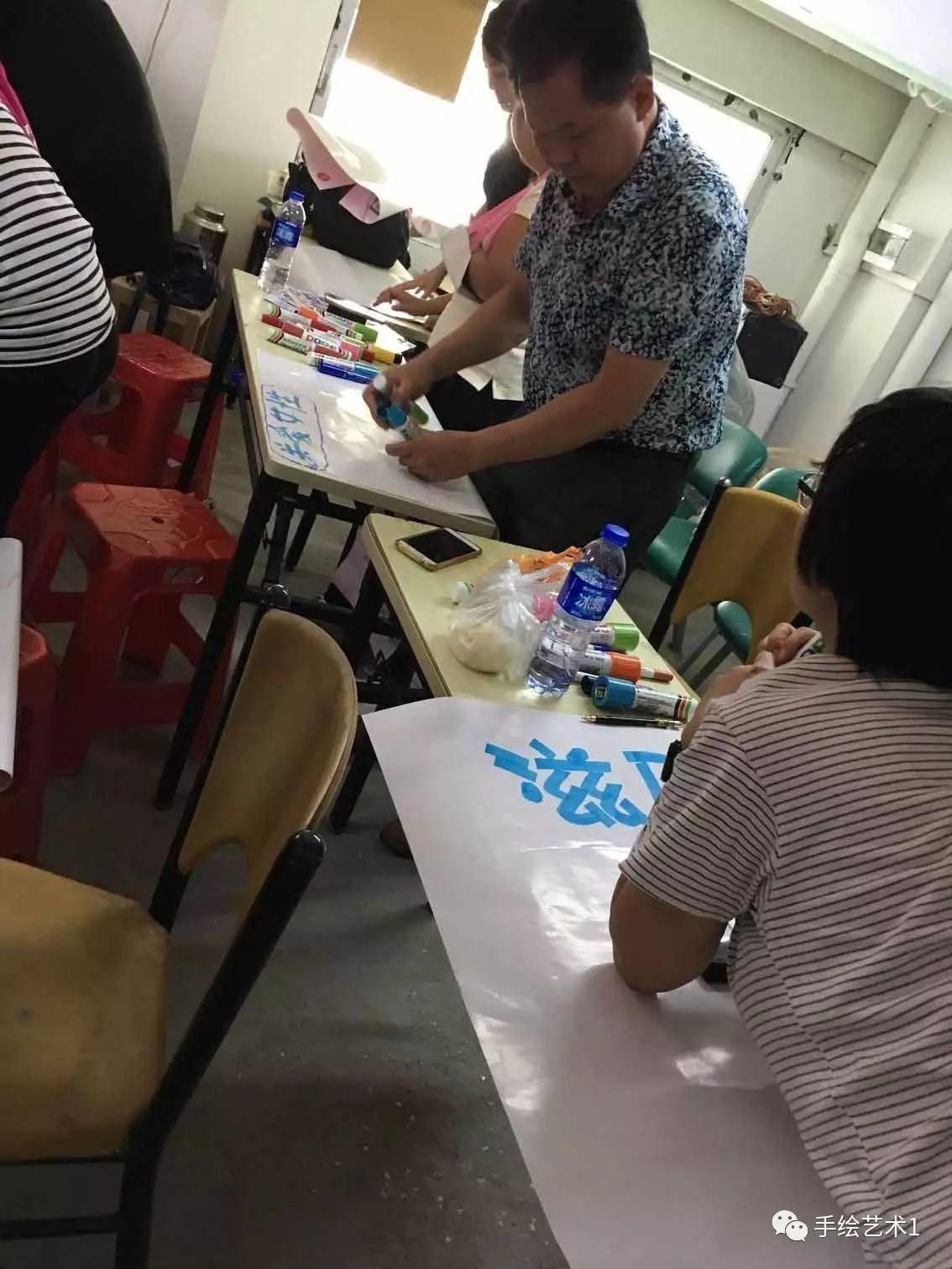 手绘pop培训会--广州(梅州)站,昨天梅州益民大药房的美女帅哥们都很