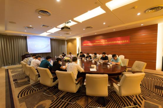 中国企业信用建设发展联盟成立