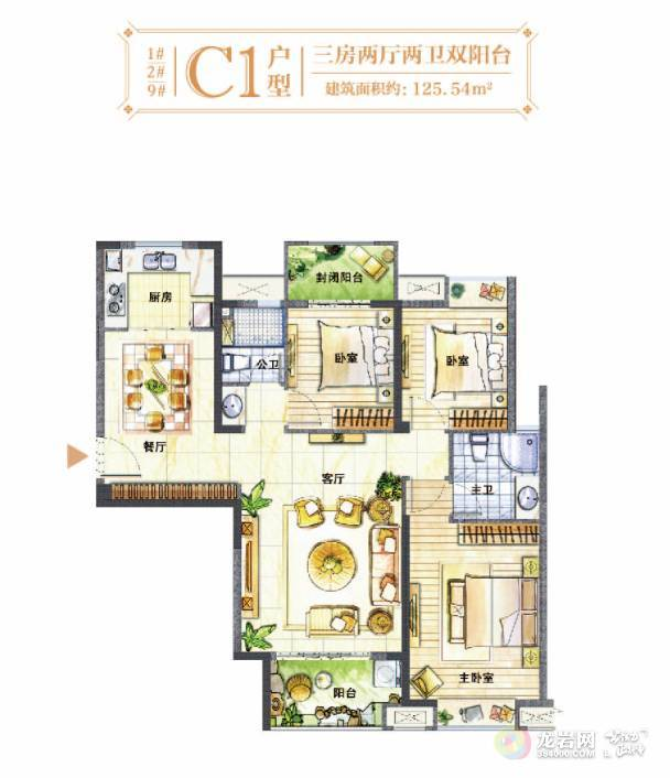 融僑觀邸本月即將加推二期新品:2棟高層+部分別墅
