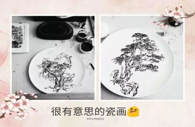 社团招新丨丹青书画社招新啦
