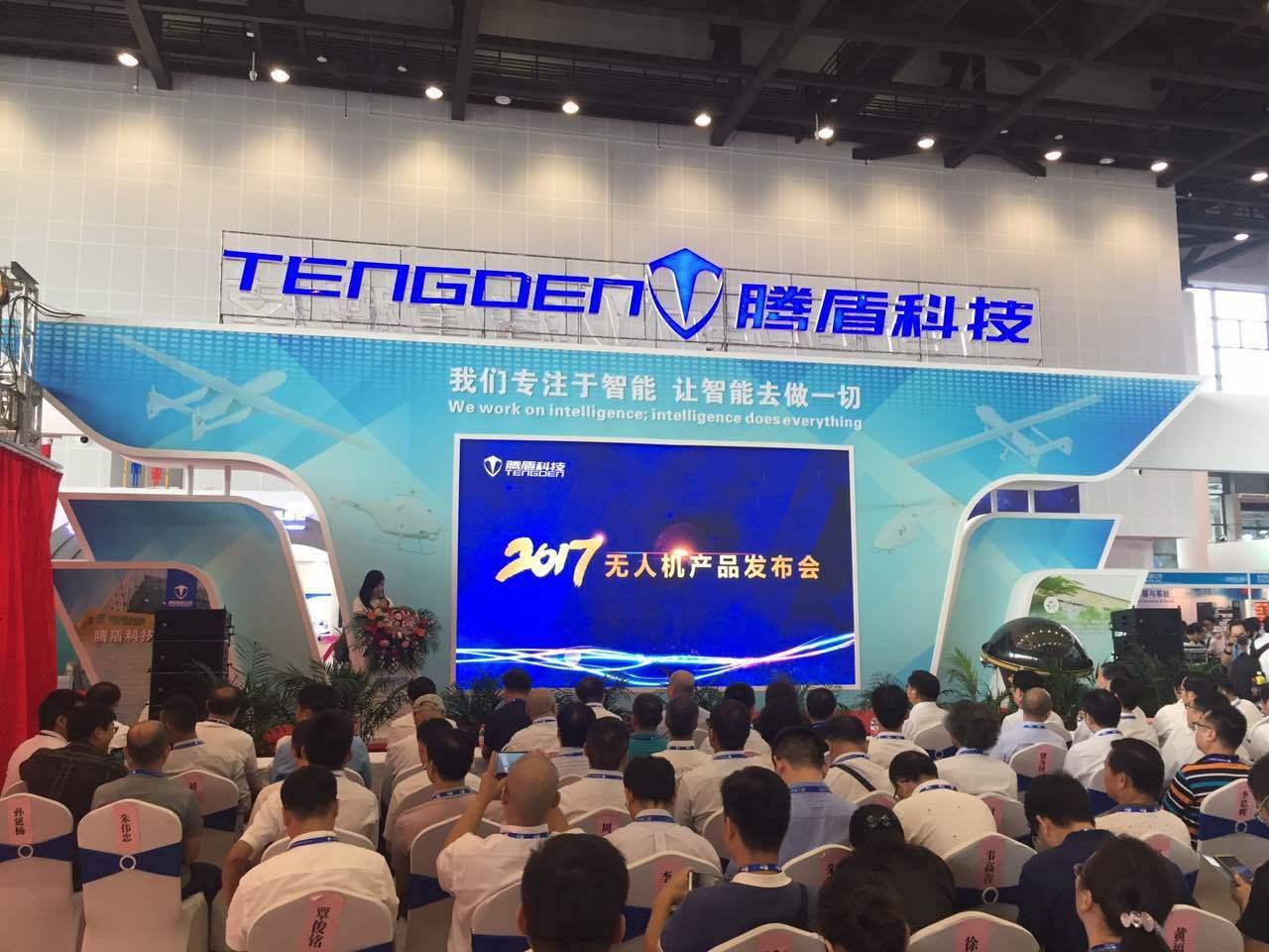 腾盾科技发布高端智能无人机双尾蝎:配置双发动机、双发电机系统