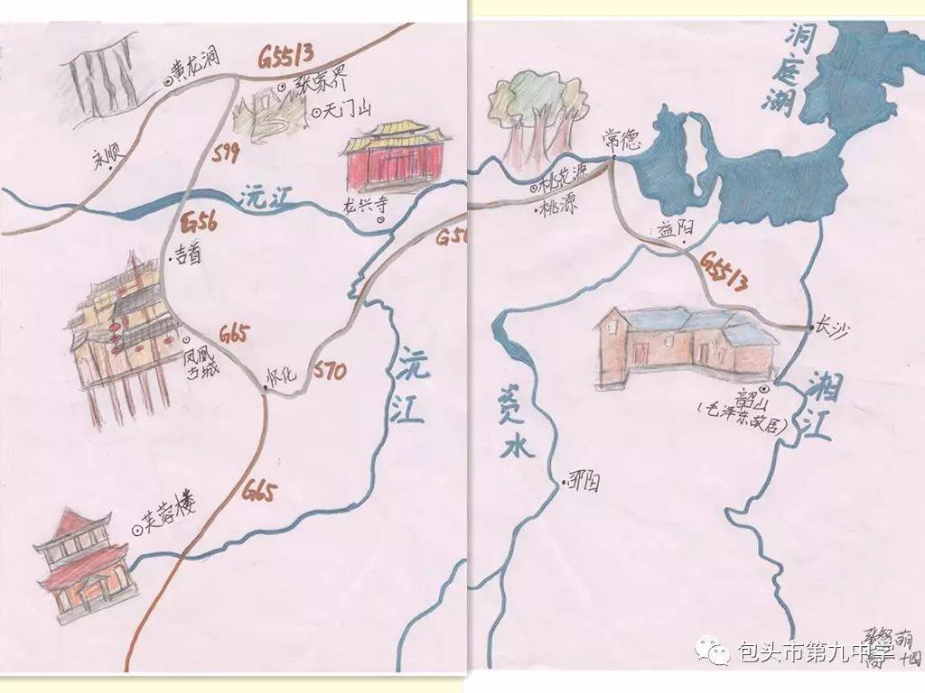 高一地理·手绘旅行地图作品展