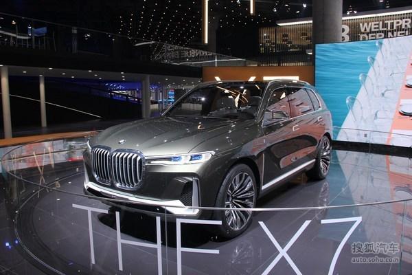 2017法兰克福车展:宝马x7概念车亮相